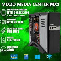 Мультимедийный ПК MiXzo MEDIA CENTER MX1 i3 2100 + 120GB SSD