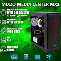Мультимедийный ПК MiXzo MEDIA CENTER MX2 i5 2500 + 16GB