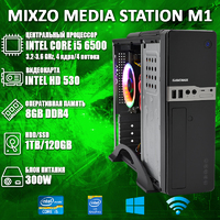 Мультимедийный ПК MiXzo MEDIA STATION M1 i5 6500 + 120GB SSD