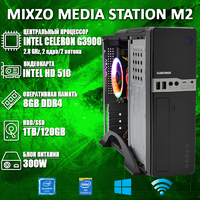 Мультимедийный ПК MiXzo MEDIA STATION M2 Intel Celeron G3900 + 120GB SSD
