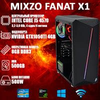Игровой ПК MiXzo Fanat X1 i5 4570 + GTX 1050TI 4GB + Игры!