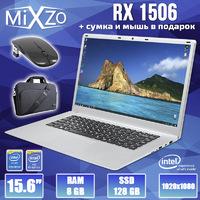 """Ноутбук MiXzo RX 1506 15.6"""" 1920x1080 8GB RAM 128GB SSD Intel Celeron J3455 + Сумка + Мышка"""