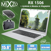 """Ноутбук MiXzo RX 1506 15.6"""" 1920x1080 8GB RAM 500GB HDD Intel Celeron J3455 + Сумка + Мышка"""