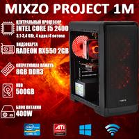 Отличный Игровой ПК MiXzo PROJECT 1M i5 2400 + RX 550 2GB + 8GB RAM