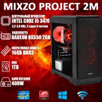 Хороший Игровой ПК MiXzo PROJECT 2M i5 3470 + RX 550 2GB