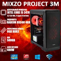 Игровой ПК MiXzo PROJECT 3M i5 3470 + RX 560 4GB