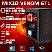 Игровой MiXzo Venom GT1 i5 4570 + RX 560 4GB + Игры