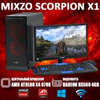 Недорогой Cовременный Игровой ПК MiXzo SCORPION X1 Athlon X4 870K +RX 560 4GB + Монитор 18.5''