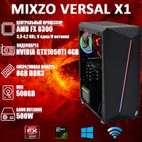 Ультра Игровой ПК MiXzo Versal X1 AMD FX-8300 + GTX 1050TI 4GB + ИГРЫ!