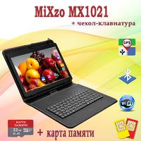 Недорогой 3G Планшет MiXzo MX1021 10.1'' 1/16GB GPS + Чехол-клавиатура + Карта памяти 32GB