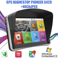 Навигатор Pioneer Pi5420 5'' Win CE 6.0 8GB ROM + Карты + Козырек