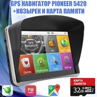 Навигатор Pioneer Pi5420 5'' Win CE 6.0 8GB ROM + Козырек + Карта памяти 32GB