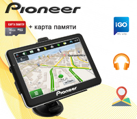 "GPS навигатор Pioneer Pi7215 7"" Win CE 6.0 8GB + Карта памяти 16GB"