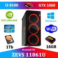 Супер игровой ПК ZEVS PC 11861U i3 8100 + GTX 1060 6GB +16GB DDR4 +Игровая клавиатура