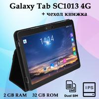 "Планшет-Телефон Galaxy Tab SC1013 4G 10.1"" IPS 2 GB RAM 32 GB ROM GPS FM + Чехол-книжка"