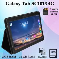 "Планшет-Телефон Galaxy Tab SC1013 4G 10.1"" IPS 2 GB RAM 32 GB ROM GPS FM + Чехол-книжка + Карта памяти 64GB"