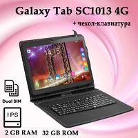 "Планшет-Телефон Galaxy Tab SC1013 4G 10.1"" IPS 2 GB RAM 32 GB ROM GPS FM + Чехол-клавиатура"