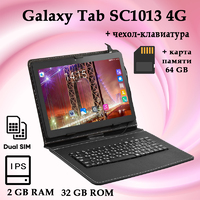 "Планшет-Телефон Galaxy Tab SC1013 4G 10.1"" IPS 2 GB RAM 32 GB ROM GPS FM + Чехол-клавиатура + Карта памяти 64GB"