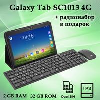 "Планшет-Телефон Galaxy Tab SC1013 4G 10.1"" IPS 2 GB RAM 32 GB ROM GPS FM + Радионабор"