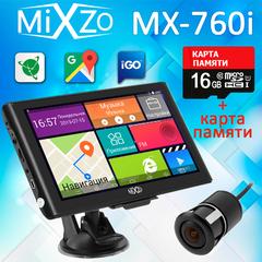 "Навигатор MiXzo MX-760i 7"" 1/16 FM AV Android 4.4 + Камера заднего вида + Карта 16GB"