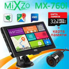 "Навигатор MiXzo MX-760i 7"" 1/16 FM AV Android 4.4 + Камера заднего вида + Карта 32GB"
