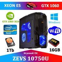 Игровой Монстр ПК ZEVS PC10750U Intel Xeon E5-2650 + GTX 1060 3GB