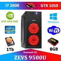 Игровой Монстр ПК ZEVS PC9500U i7 2600 + GTX 1050 2GB