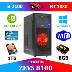 Игровой ПК ZEVS PC 8100 i3 2100 + GT1030 2GB  + Игры