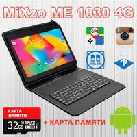 Планшет MiXzo ME1030 4G 2/32GB GPS + Чехол-клавиатура + Карта памяти 32GB