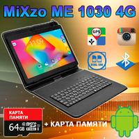 Планшет MiXzo ME1030 4G 2/32GB GPS + Чехол-клавиатура + Карта памяти 64GB
